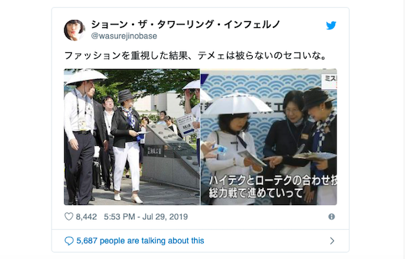 Tokyo governor promotes silly Olympics umbrella hat, refuses to wear one herself