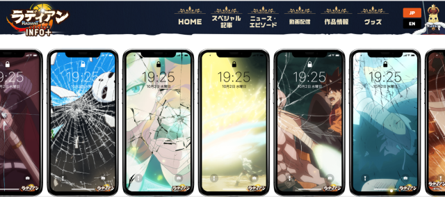 French-Japanese anime has ingenius PR idea: wallpapers for your phone that make the cracks look awesome