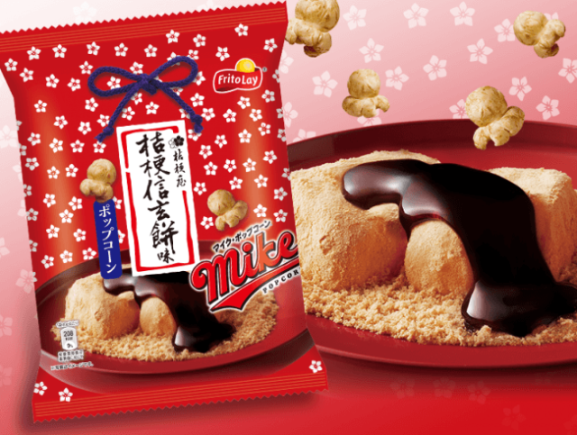 Sweet mochi popcorn: Japan's newest East-West crossover sweet we can't wait to eat