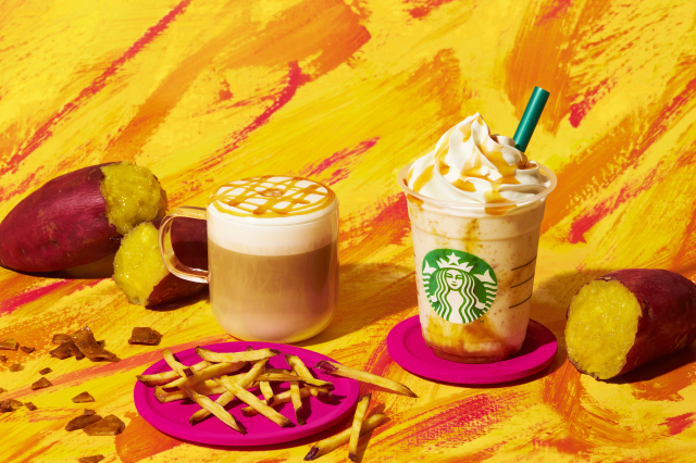 Starbucks Japan goes gold with its new imo kempi sweet potato Frappuccino