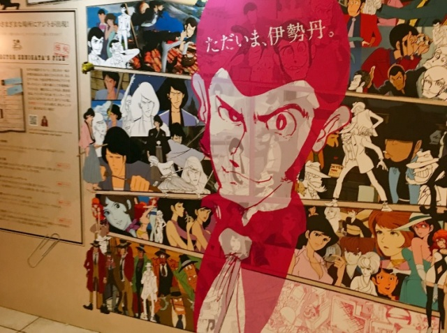 Lupin III fan arrested for robbing Tokyo convenience store with Walther P38