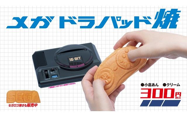 Awesome Sega Mega Drive six-button controller taiyaki lets you bite into mouthful of nostalgia