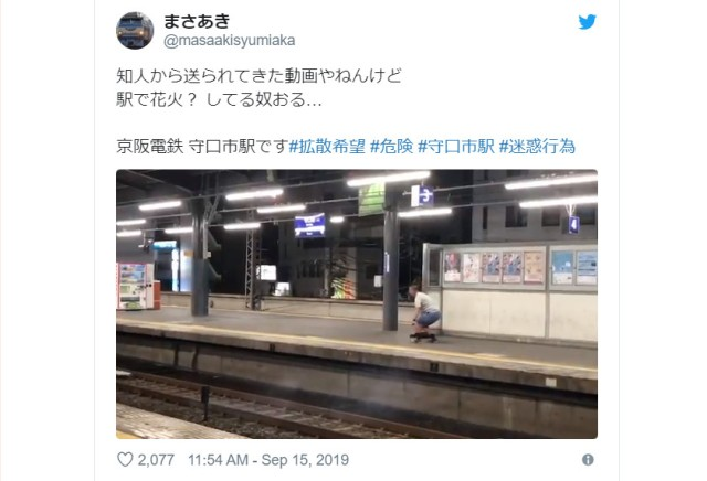 Video of man throwing fireworks at an oncoming train frightens Japanese net users
