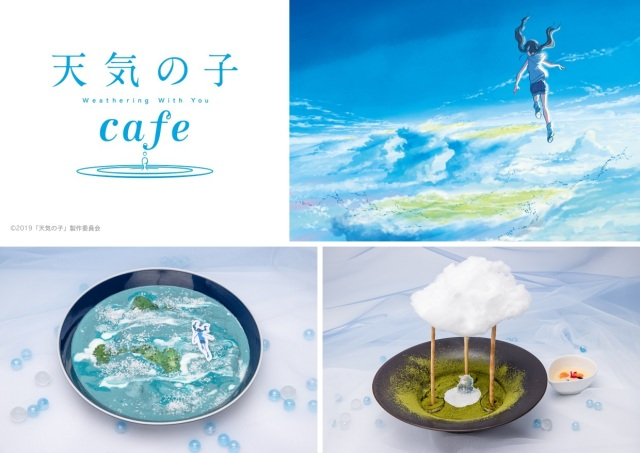 Weathering with You anime cafe opening soon with beautiful Shinkai-inspired menu items【Photos】