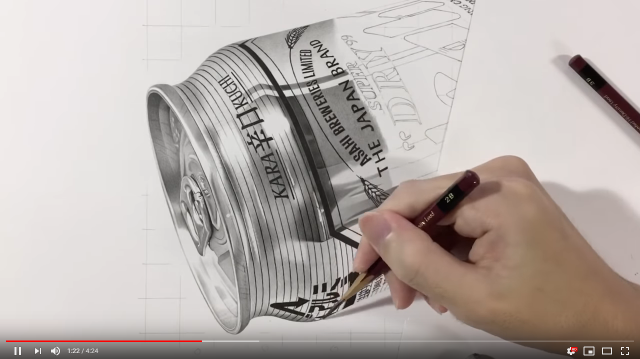 Japanese artist perfectly recreates Asahi Super Dry beer can in graphite pencil【Video】