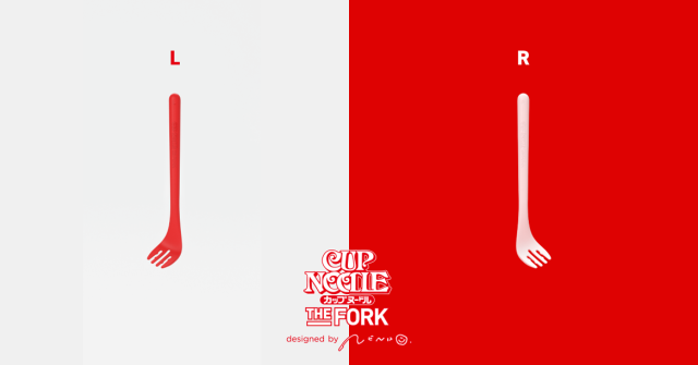 "New Cup Noodles ""The Fork"" is perfect for getting those tiny bits at the bottom of your cup"