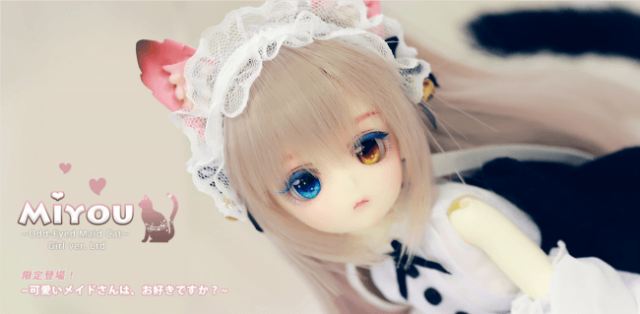 Cat maid doll Miyou is ready to serve your collection with her soft, feline features