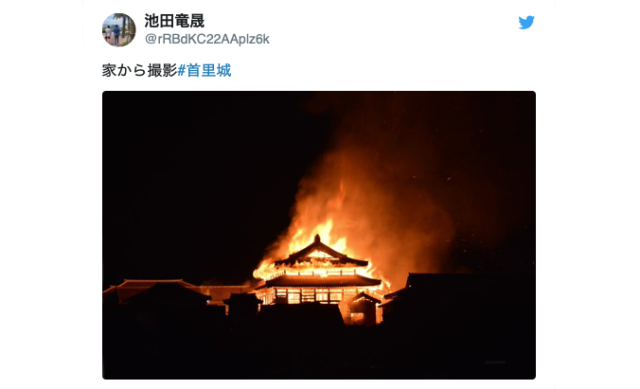 Fire at Shuri Castle destroys sacred shrines at World Heritage Site in Okinawa