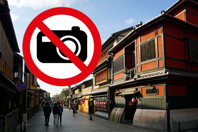 Kyoto's popular tourist spot Gion to forbid photos on private roads, 10,000 yen fine to violators
