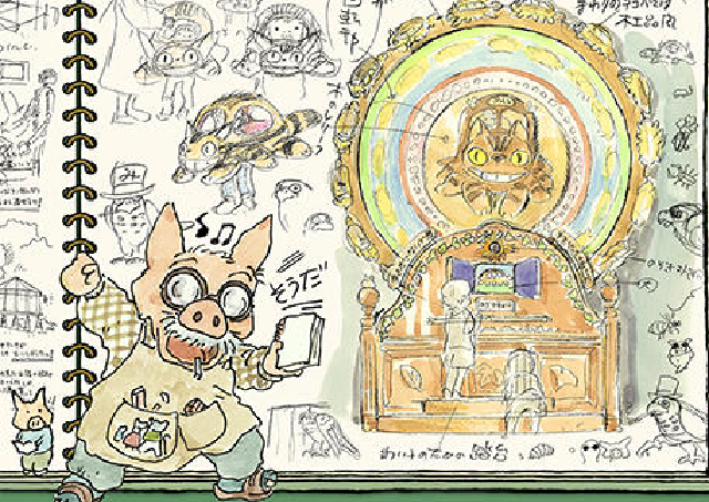 Hayao Miyazaki's concept art and ideas for the Ghibli Museum to be revealed in new exhibit