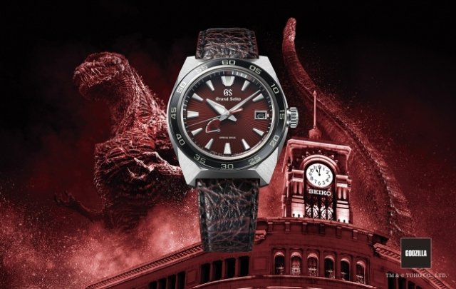 Seiko makes limited number of Godzilla watches for 65th anniversary