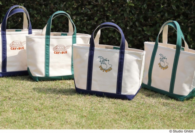 Studio Ghibli partners with L.L. Bean for totes adorable Totoro totes【Photos】