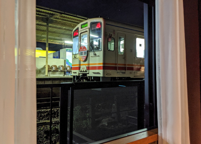 Sleep next to the railroad tracks at the closest hotel to a train station platform in Japan