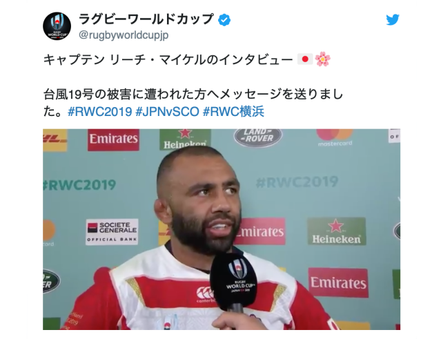 Rugby World Cup: Captain Michael Leitch melts hearts with the reason why he plays for Japan