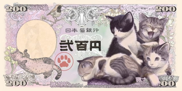 Japanese artist creates cat banknote alternative: Kittens on 200 yen