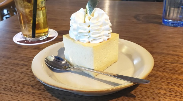 Japanese Phantom Cheesecake: A sweet so popular 2,000 sold in ten minutes