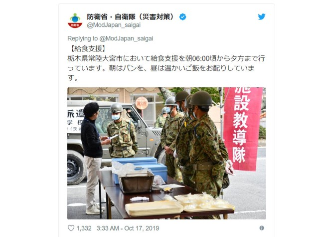 Netizens annoyed that Japan Self-Defense Forces had to announce that aid workers can use restrooms