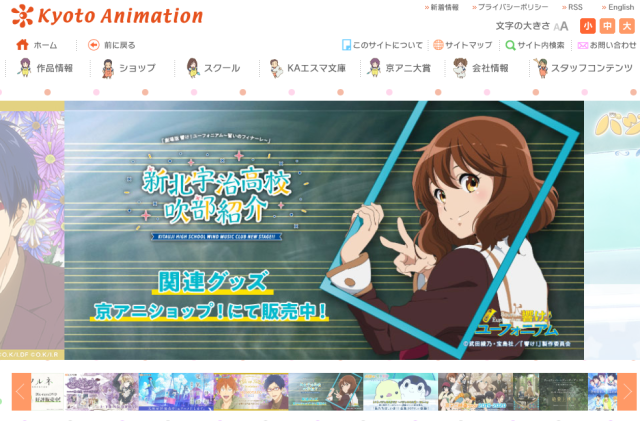 Over 80 percent of Kyoto Animation employees injured in arson attack have returned to work