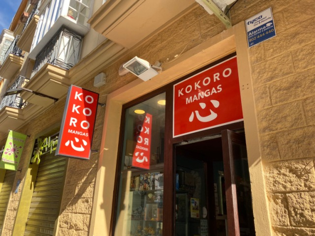 Our Japanese language reporter visits a manga shop in Spain, learns a lesson about manga fandom