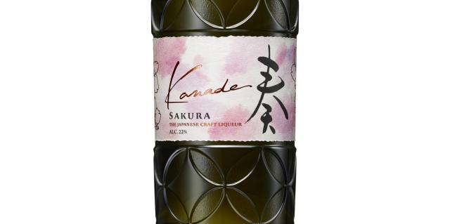 Suntory creates cherry blossom liqueur to let us sip like it's sakura season all year long