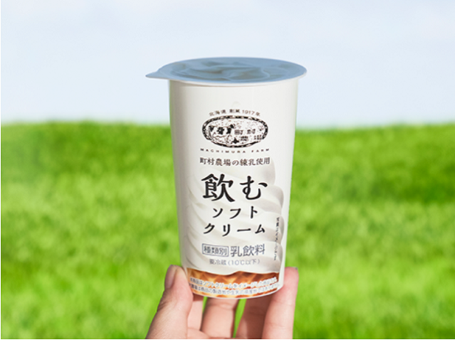 Soon you can drink your ice cream at Lawson convenience stores throughout Japan