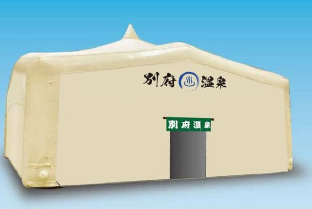 Famous hot springs of Beppu now offering portable inflatable onsen with authentic Beppu water