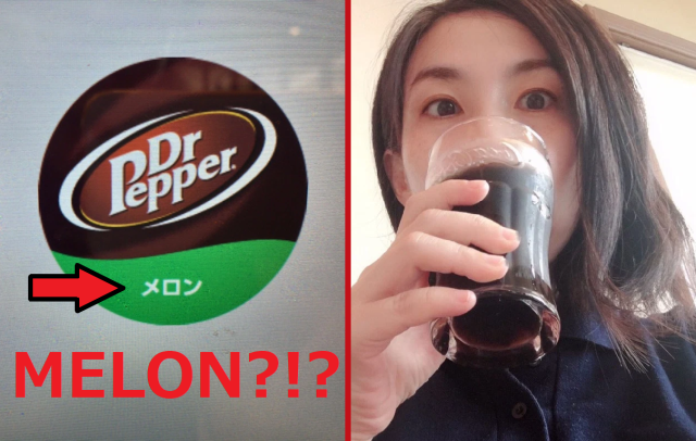 Melon Dr. Pepper appears in Japan, but is it just what the doctor ordered?【Taste test】