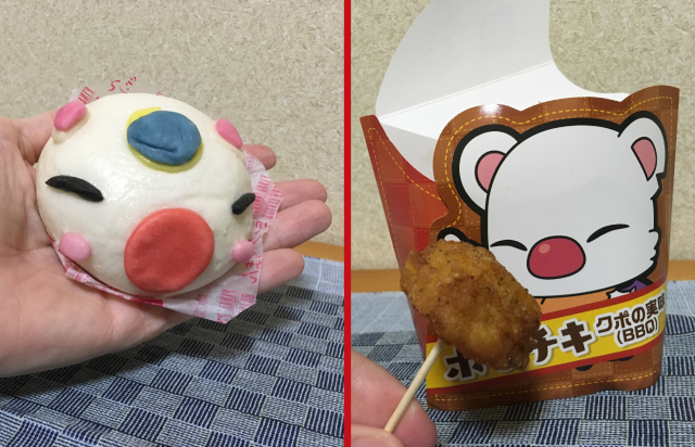 Final Fantasy for dinner! Taste-testing Japan's Moogle steamed buns and fried chicken【Photos】