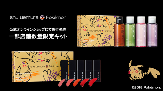 Pokémon x Shu Uemura Pikashu makeup collection breaks the Internet