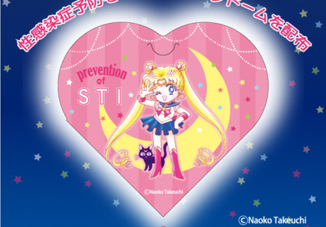 Free Sailor Moon condoms to be given out by Japanese government