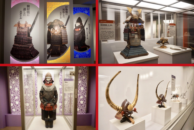 How did samurai swords and armor change over time?【Part 1】【Photos】