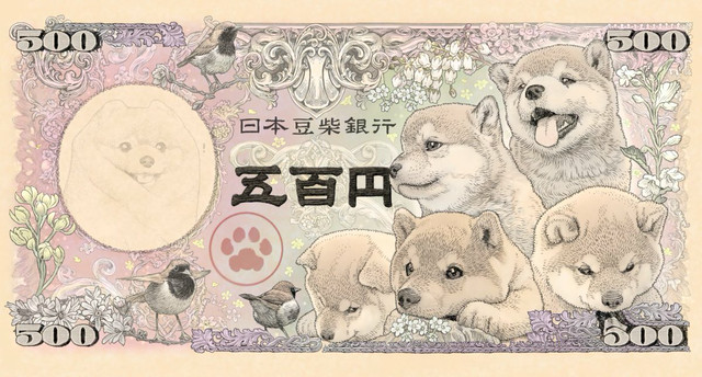 Japanese Mame Shiba Inu banknote design pays homage to nation's beloved dog