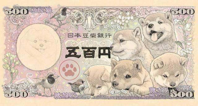 Japanese Mame Shiba Inu banknote design pays homage to nation's beloved dog