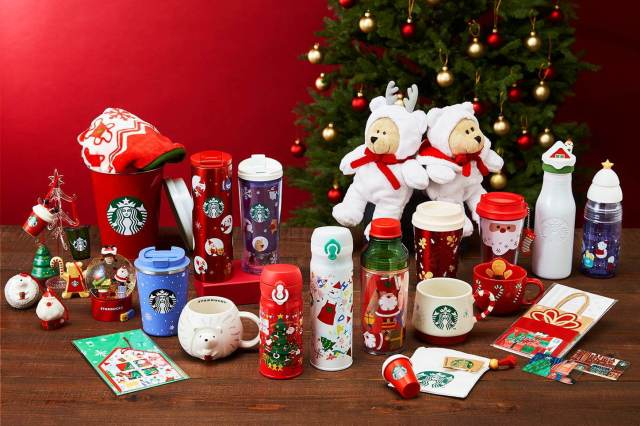 Starbucks Japan releases new limited-edition mugs, cards and travel bottles for Christmas 2019