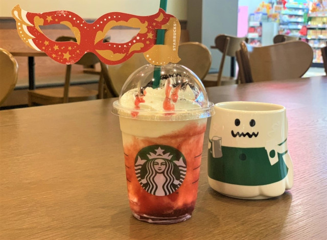 We try the new Halloween Masquerade Party drinks from Starbucks Japan
