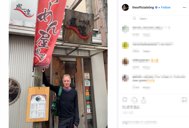 Sting returns to Japan, heads straight for tonkotsu ramen in Fukuoka