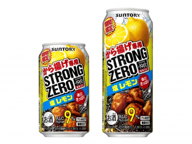 Suntory's brilliant new canned cocktail is made specifically to taste great with fried chicken