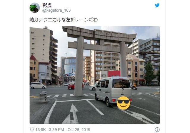 Huge torii gate found in the middle of a busy Kumamoto intersection