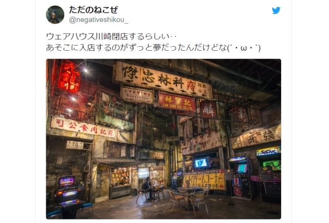 Japan's craziest, most terrifying video game arcade is going out of business【Photos】