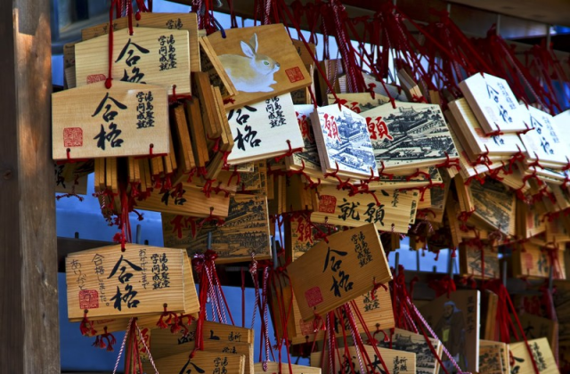 Vandalism on rise at Japanese shrines as pro-Hong Kong protest prayer boards are defaced