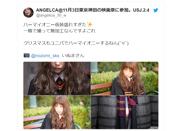 Japanese Hermione cosplayer goes with something much more terrifying for Halloween【Photos】