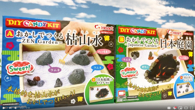 People in Japan go crazy for Japanese candy zen gardens 【Pics & Video】