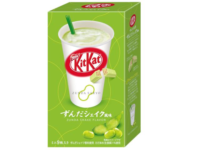 Japanese KitKats now come in edamame milkshake flavour