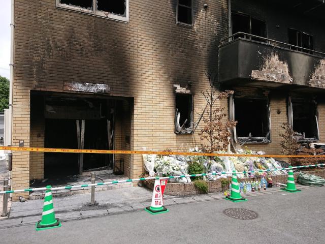 Demolition work begins on Kyoto Animation's arson-ravaged studio