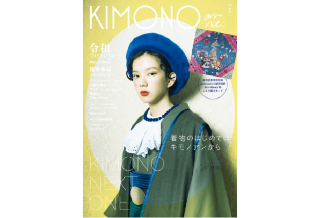 New magazine focused on modern and casual kimono styles launched this month