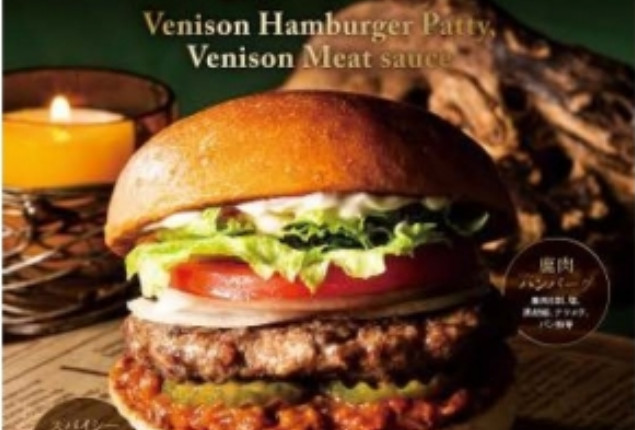 "Japanese burger shop Lotteria offering venison burgers this November for ""Good Meat Day"""