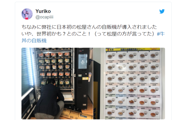 Japan's first beef bowl vending machine goes into service in Tokyo