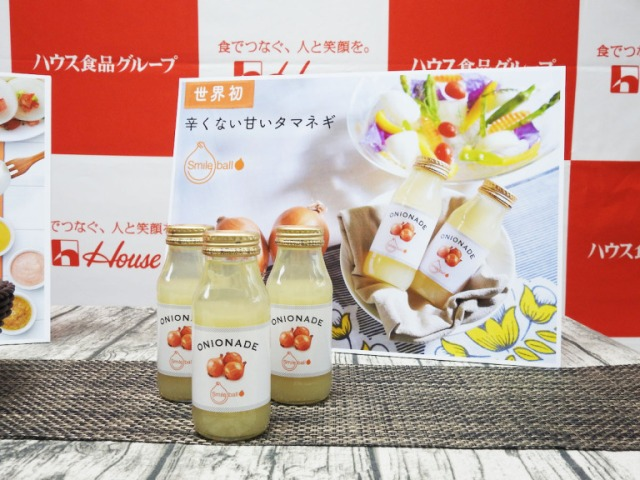 Japanese crowdfunding underway for bottled Onionade, just like mom used to make