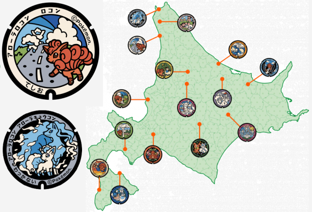 Brand-new Pokémon manhole covers coming to Japan's snowy Hokkaido Prefecture!