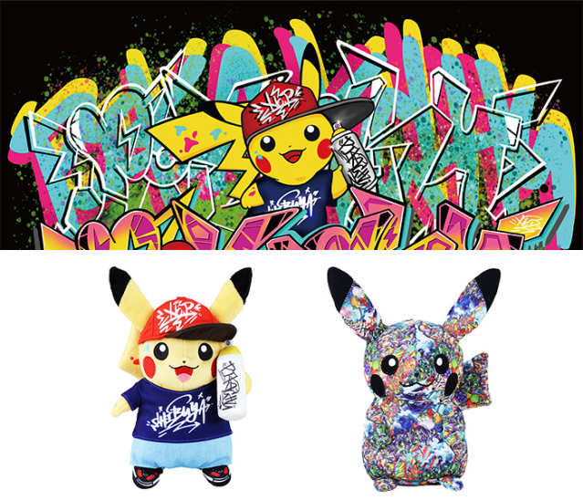 Graffiti artist Pikachu plushies coming to brand-new Shibuya Pokémon Center megastore【Photos】